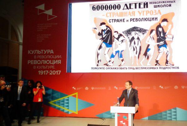 Kultura forum Medivskiy 16 11 2017 2