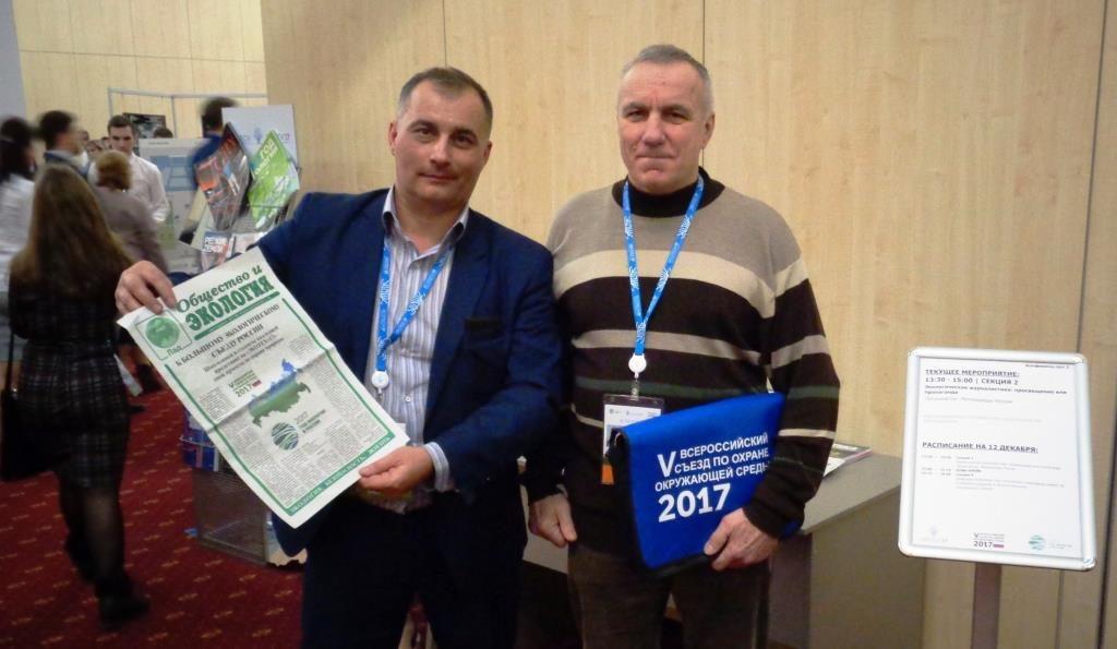 EcoSezd 12 12 2017 30 Lis Mihaylov
