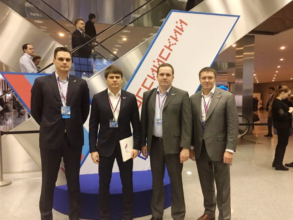 ONF SPb Forum 2017
