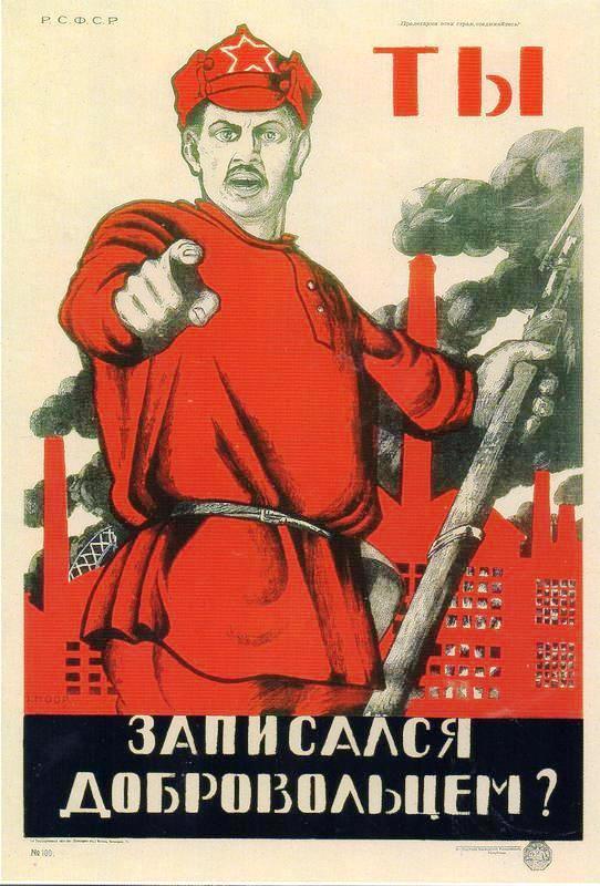 Plakat SSSR dobrovol