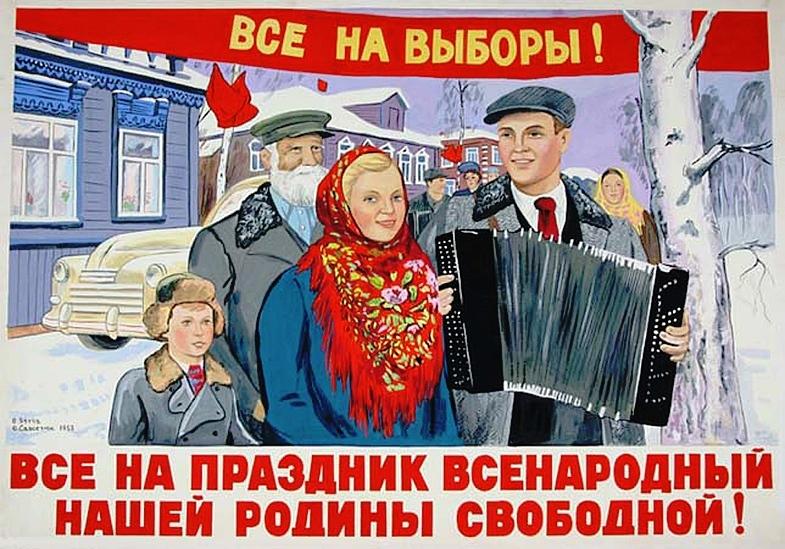 Plakat SSSR vybory