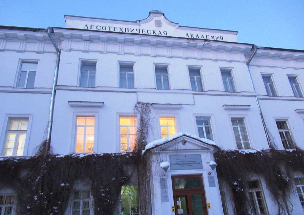 Karelia Les Universitet 8 02 2018 1