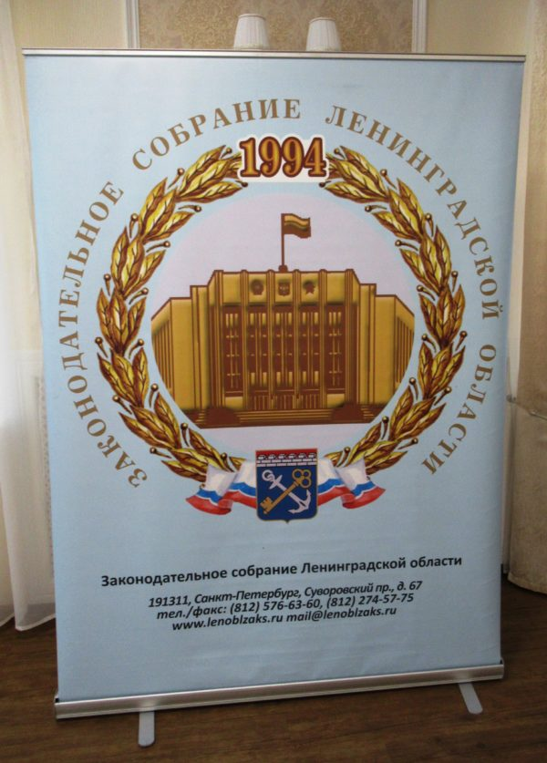 Sovet Bizness EES 1 02 2018 4