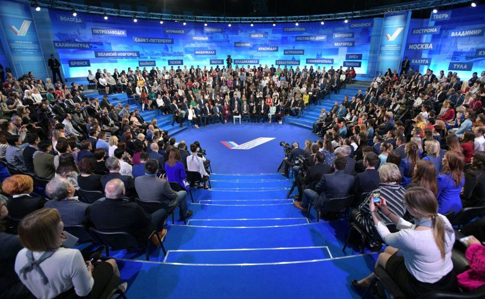 Mediaforum ONF 2018 1