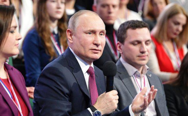 Mediaforum ONF 2018 Putin