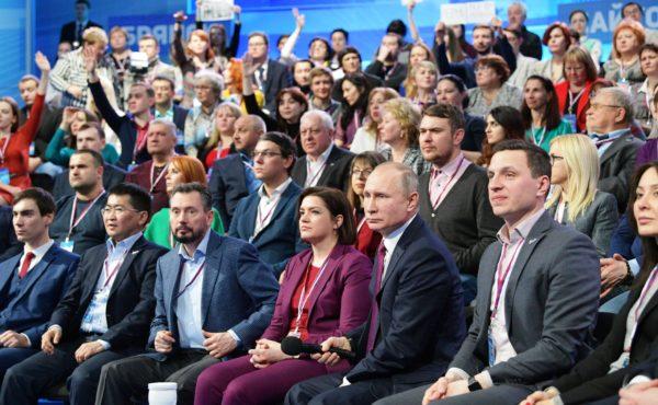 Mediaforum ONF 2018 Zal