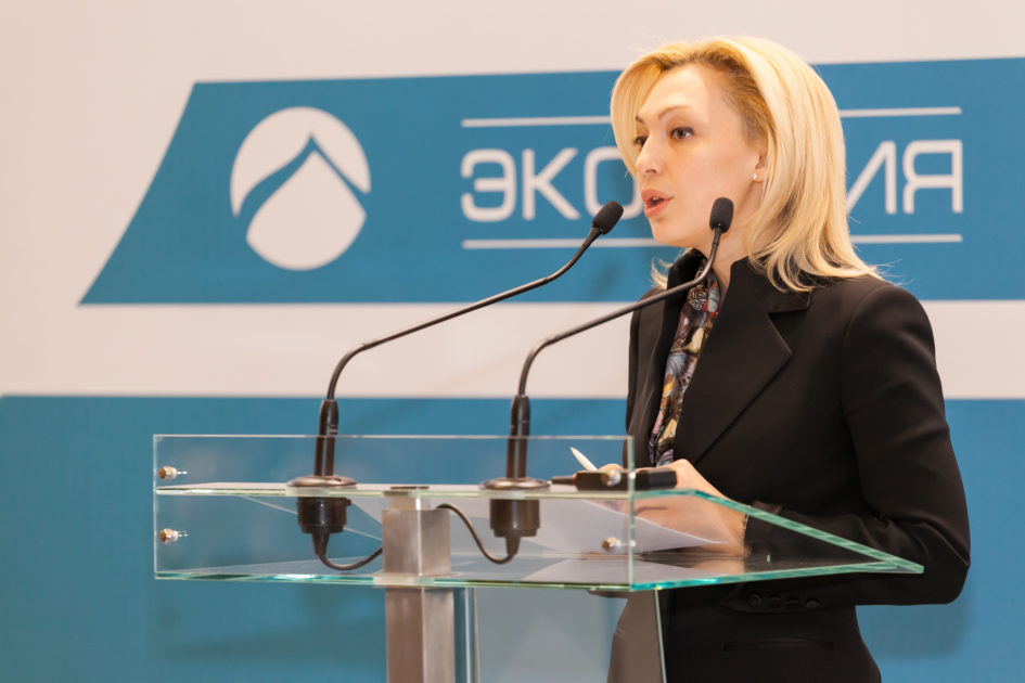 Timofeeva Ecoforum 2018