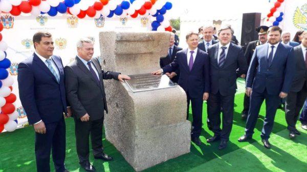 Don Bagaevskiy gidrouzel Kamen 2018 5