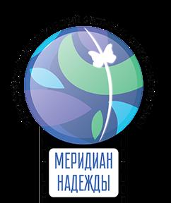 Meridian Nadegdy 2018