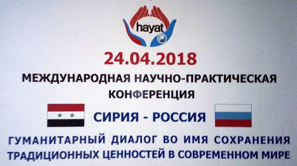 Siria Rossia Zelenogors 2018 2