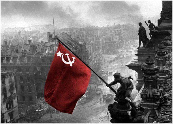 Krasnoe Znamy Flag 1945