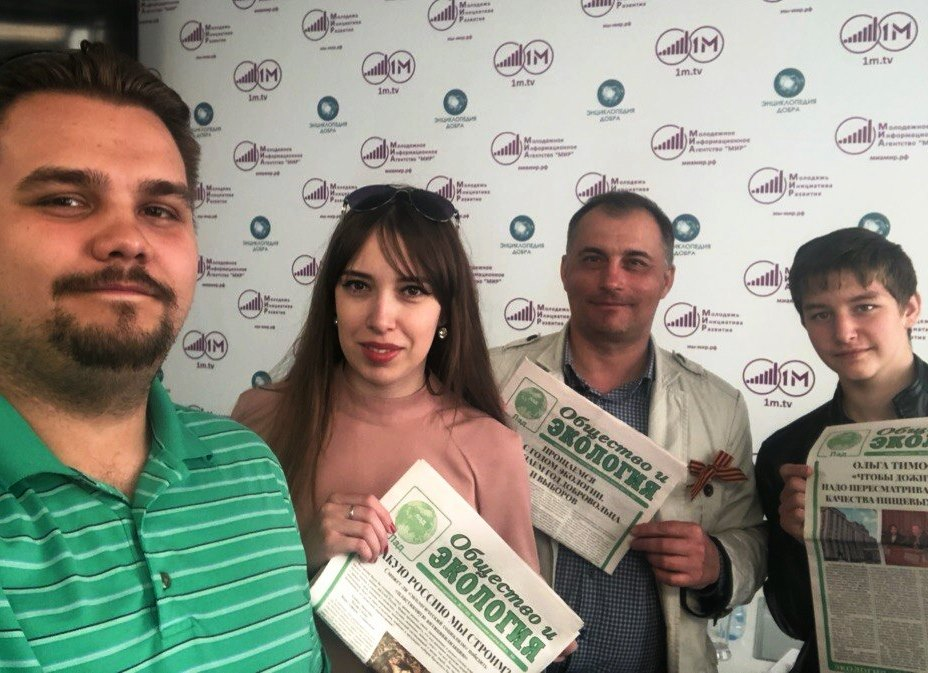 Mir Eco Lisovskiy Media 10 05 2018 5