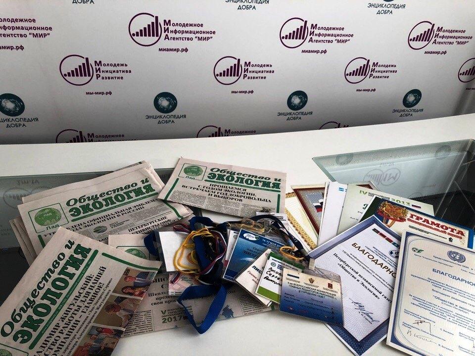 Mir Eco Lisovskiy Media 10 05 2018 6