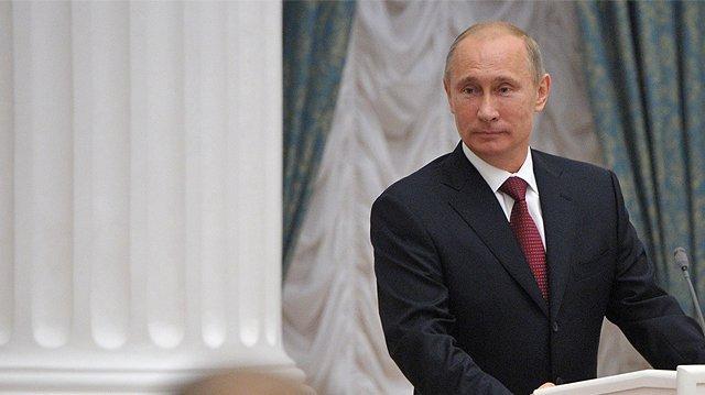 Putin PMEF 2018