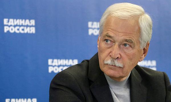 Gryzlov 2018