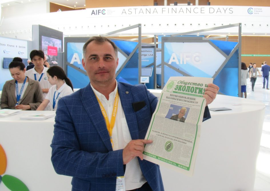 Astana 2018 37