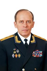 FSB Bortnikov