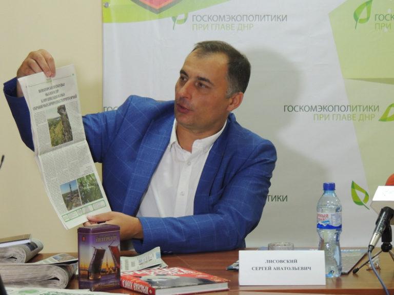 Dom Prirody Donbass Eco 24 08 2018 3