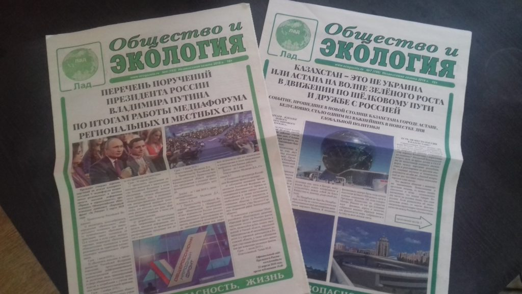 Donbass Eco 24 08 2018 Lis Kish Bal 2