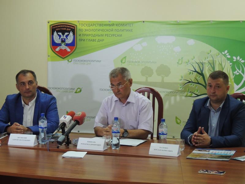 Donbass Eco 24 08 2018 Lis Kish Bal