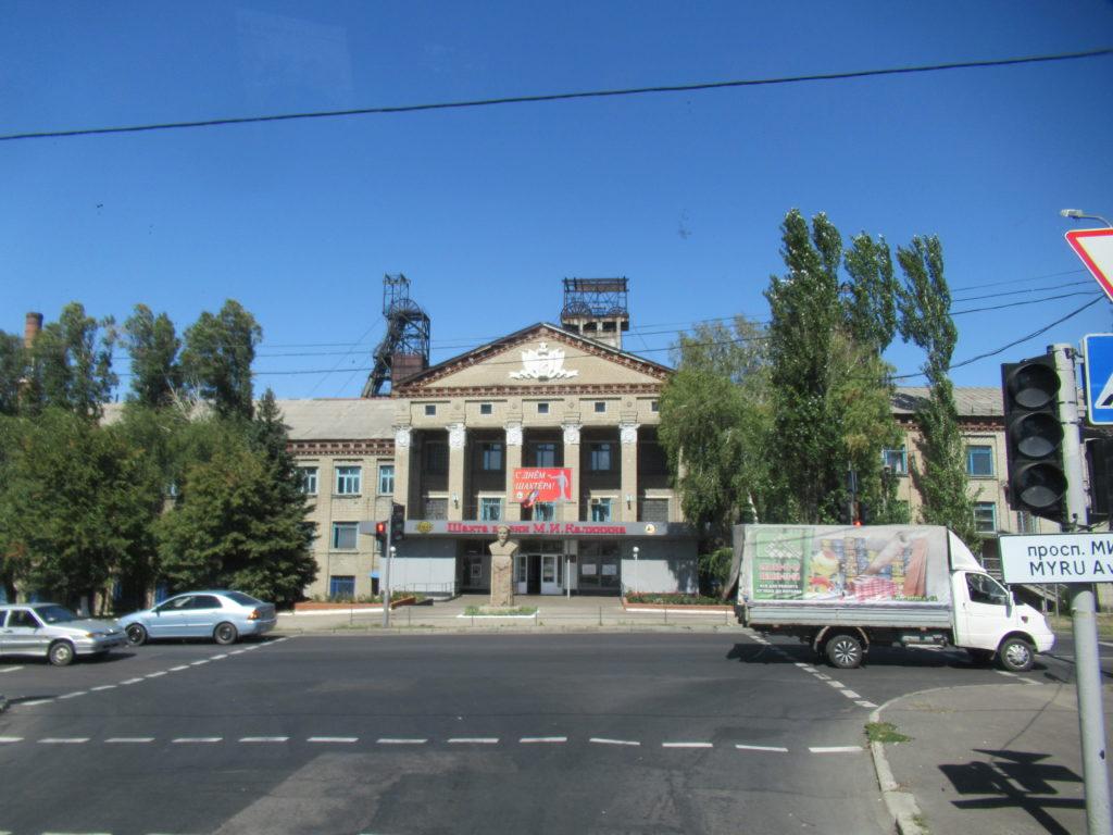Doneck Den Shahtera 2018 26
