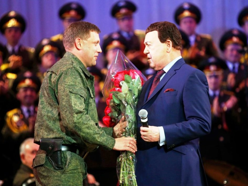 Kobzon Zaharchenko