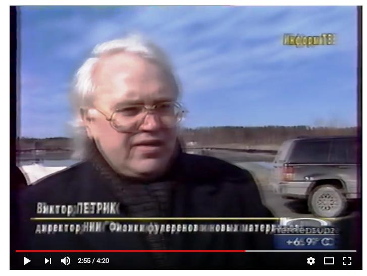 Petrik 1998 8
