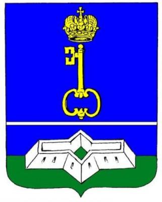 Shlisseburg Gerb