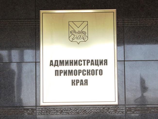 Vladik 2018 16