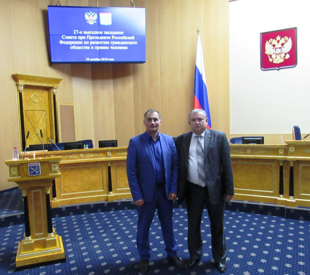 Prezident Sovet 18 10 2018 Lis Sokol