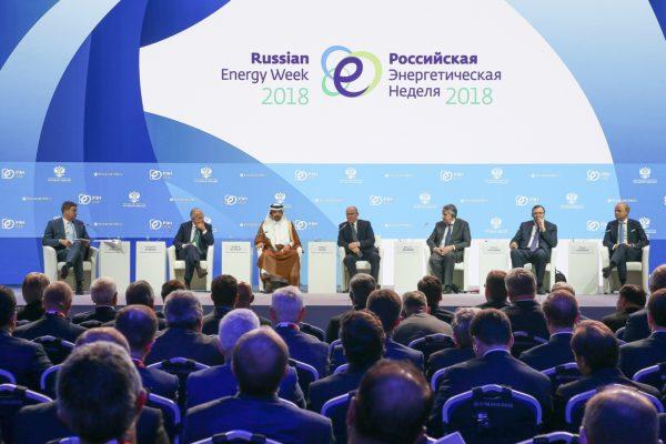 Российская энергетическая неделя – 2018 | Russian Energy Week 2018