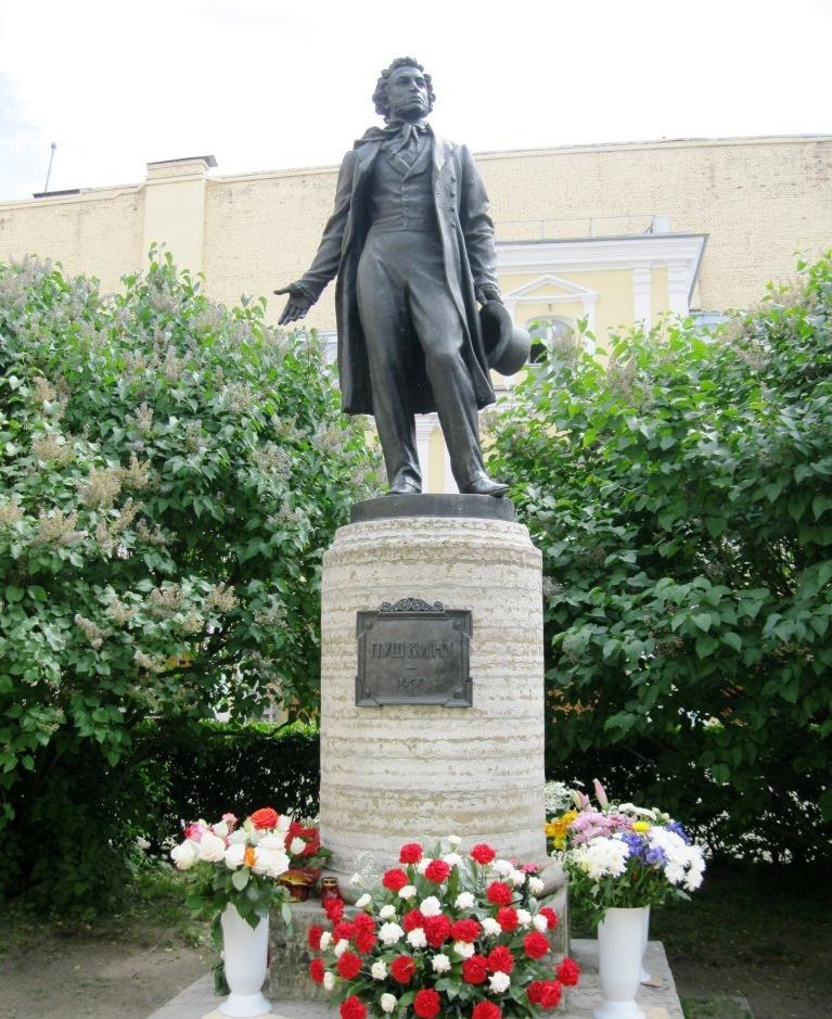 Pushkin Peterburg
