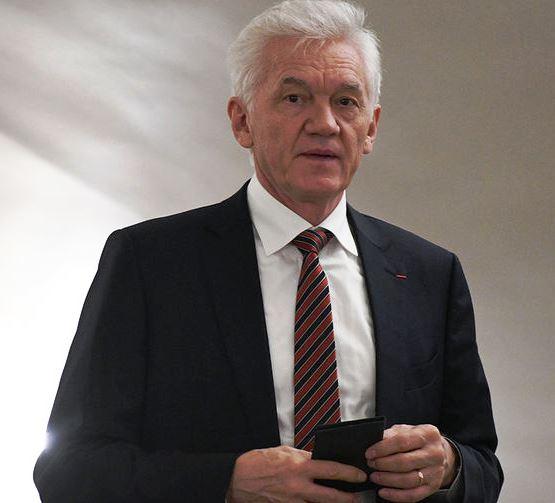 Timchenko Gageta