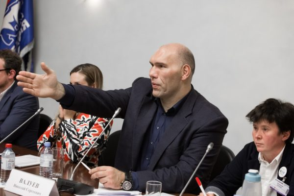 Valuev Gosduma 24 10 2018 12