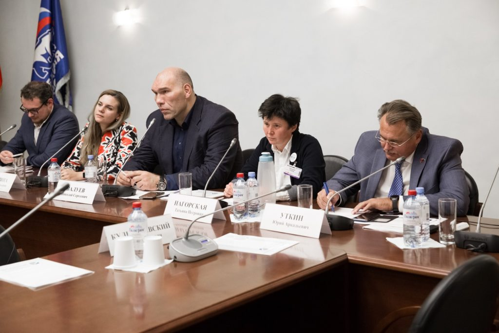Valuev Gosduma 24 10 2018 7