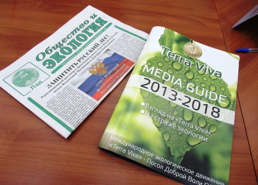 Mediasovet Eco TV 7 12 2018 12