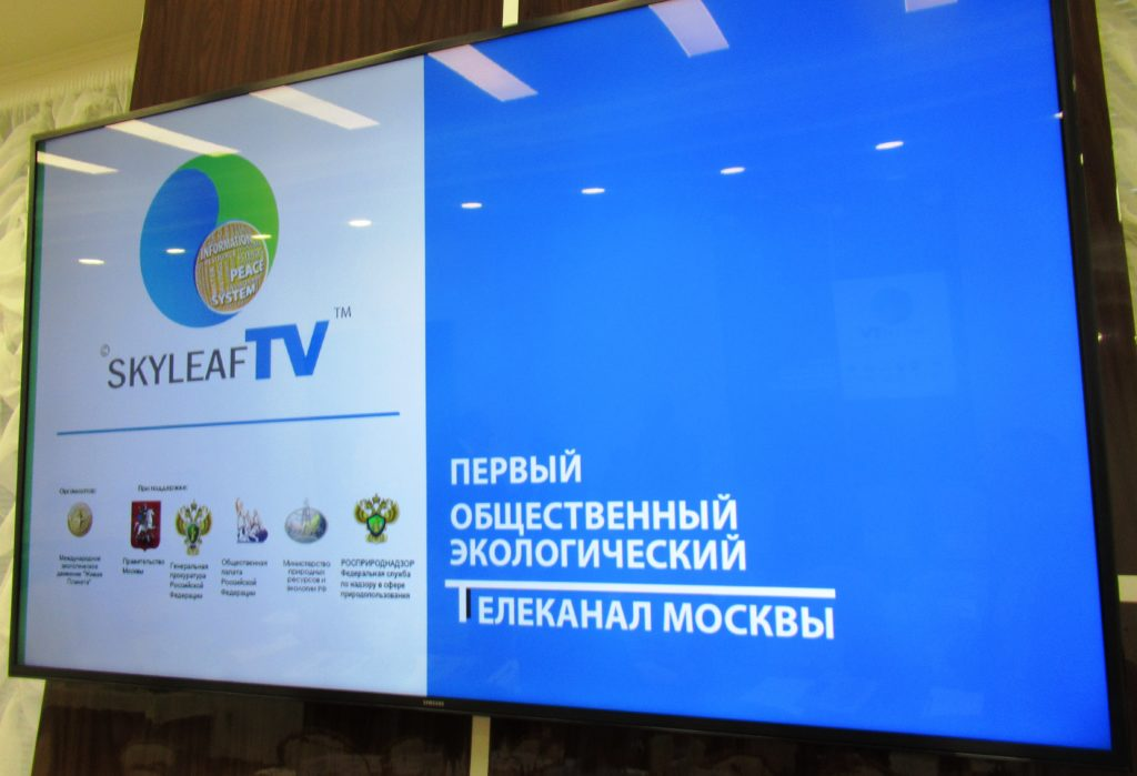Mediasovet Eco TV 7 12 2018 7