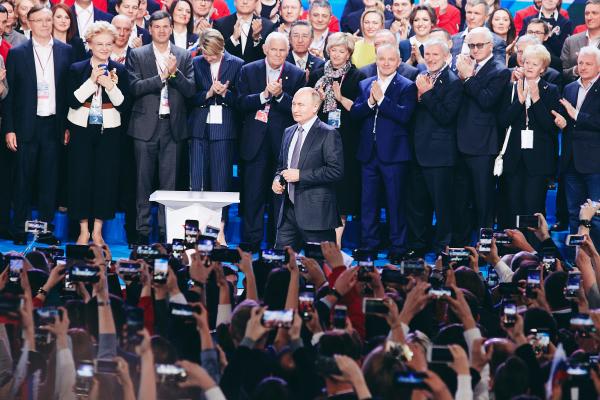 ONF Putin Moskva 2018