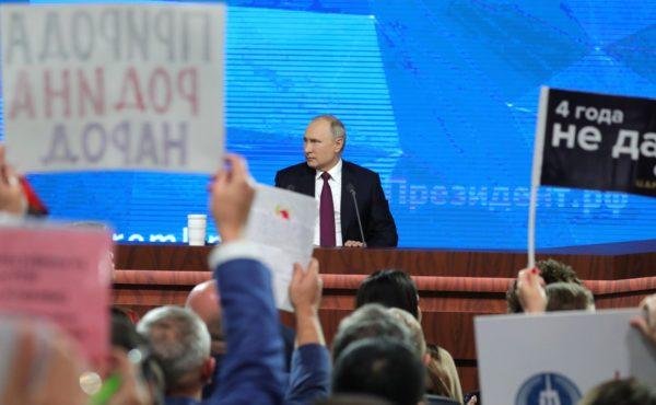 Putin Itogi 20 12 2018 7