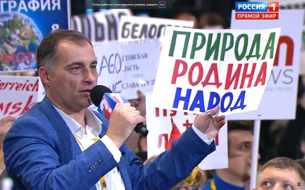 Putin Lisovskiy 20 12 2018 Plakat