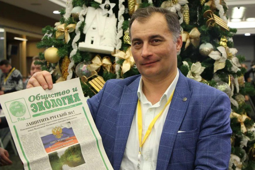 Putin Lisovskiy 20 12 2018