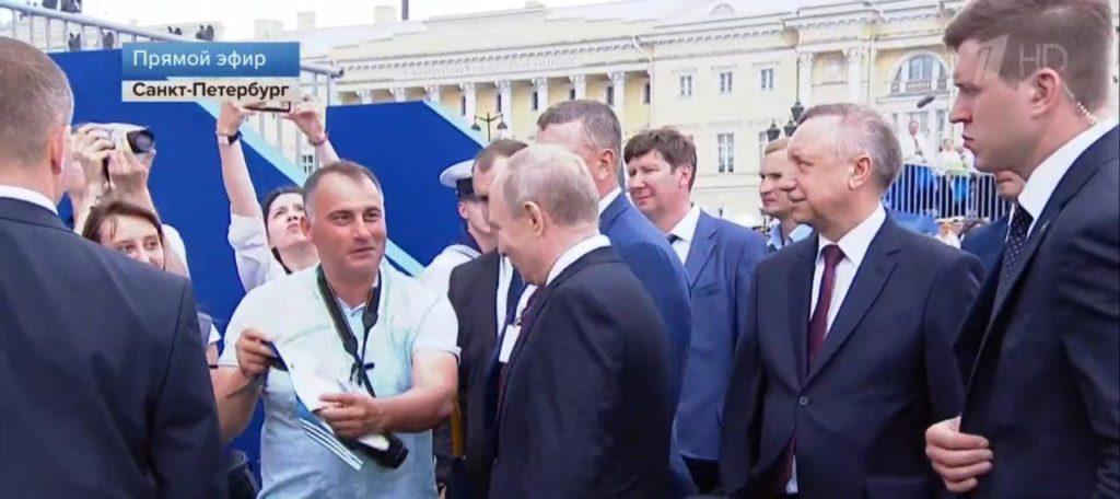 Den VMF 2019 Lisovskiy Putin