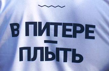 Petropavlovskay Neva Gigul 2019 13