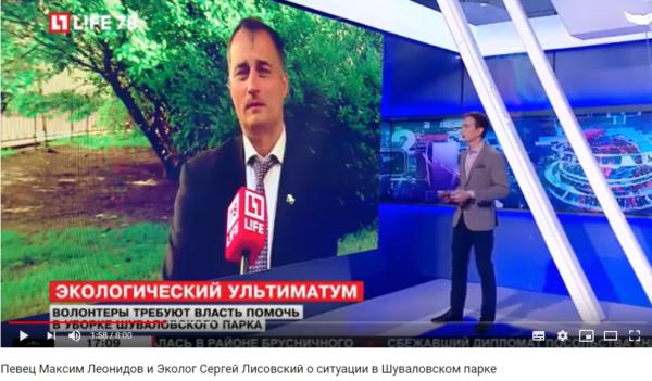 Shuvalovskiy Park 2