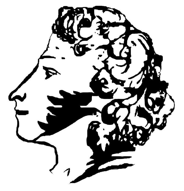 Pushkin Portret Grafika