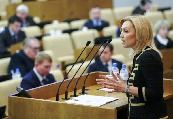 Timofeeva 2020 Gosduma