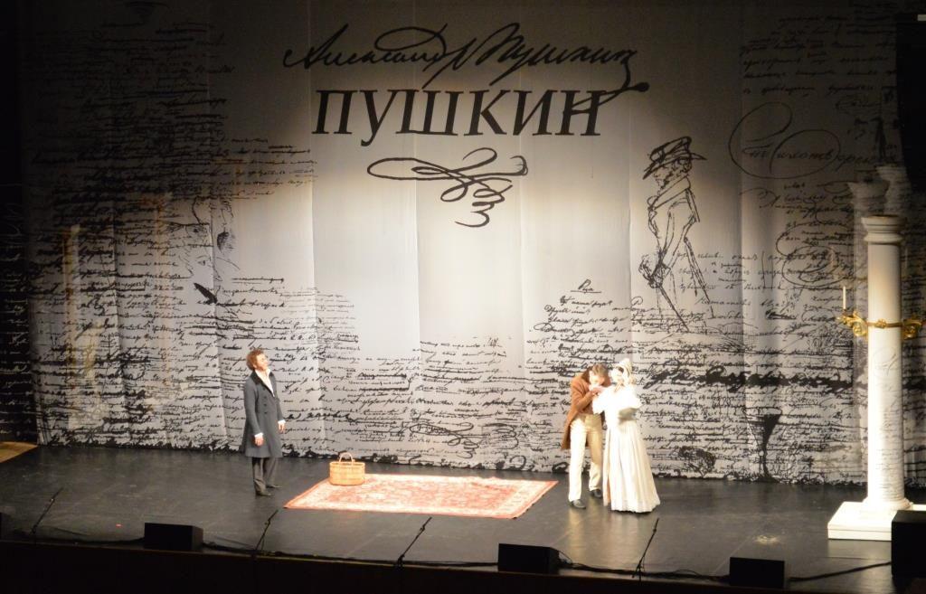 Bezrukov Pushkin 22 02 2020 5