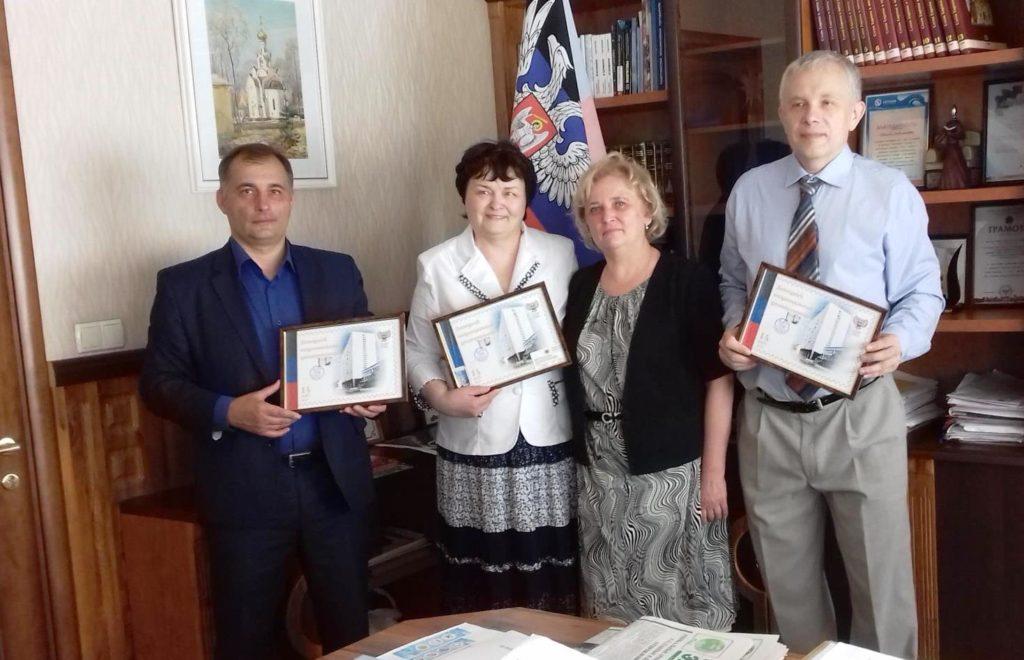 Donbass DonNY 2017