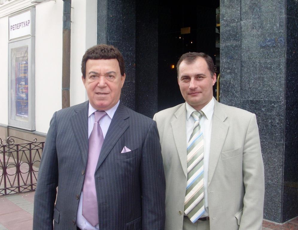 Donbass Kobzon Lisovskiy mal
