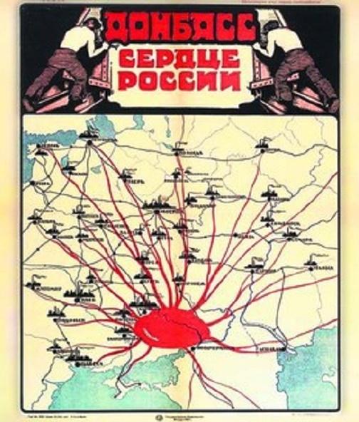 Donbass Serdce Rossii